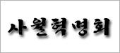 banner_1540854303.jpg
